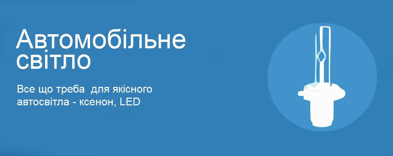 kasavto.com.ua